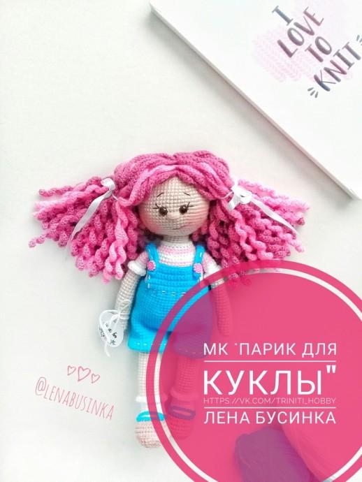 Волосы из пряжи для куклы