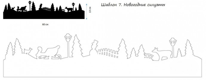 Создаем сказочный город из бумаги 6