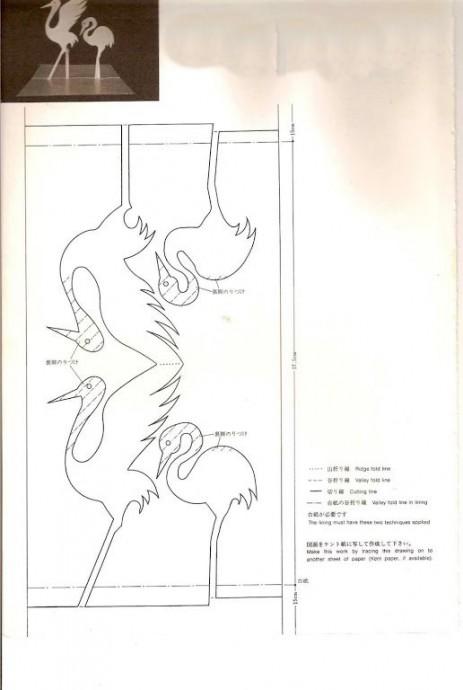 Прорезные объемные открытки 4