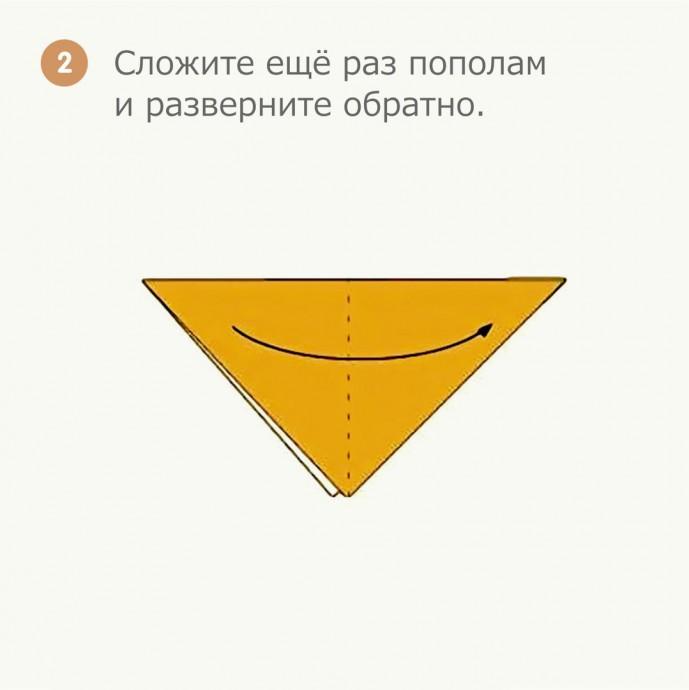 Собачка оригами 3