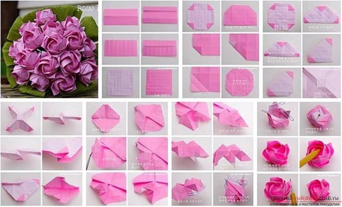Цветок из бумаги 0
