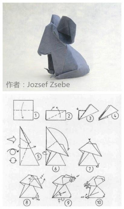 Искусство оригами с детьми 8