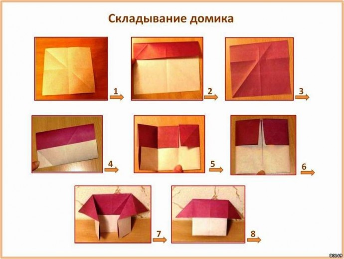 Как сделать в технике оригами домик