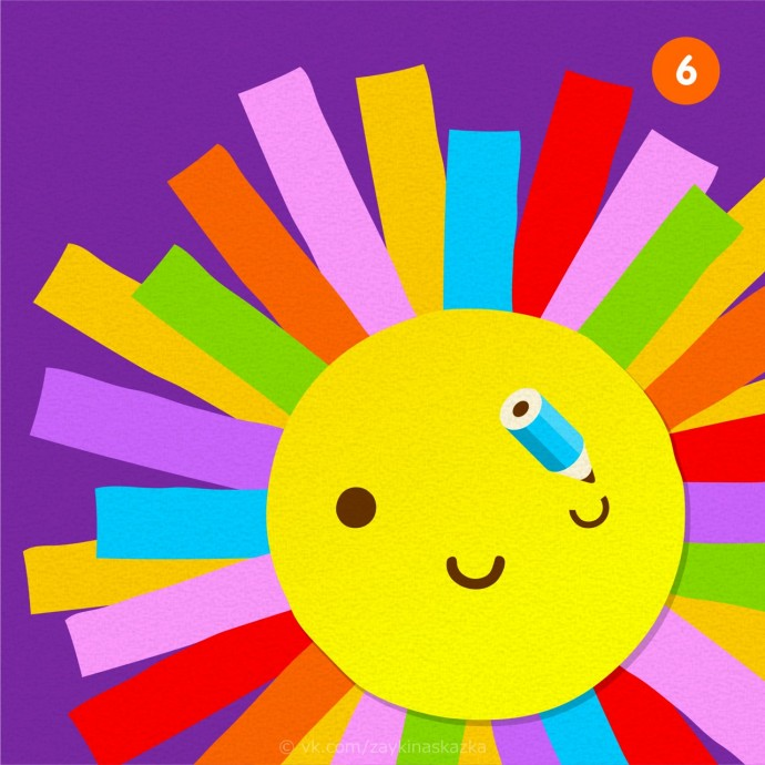Яркое разноцветное солнышко из цветной бумаги