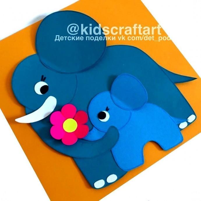 "Аппликация ""Мама-слон и слон-ребенок"""