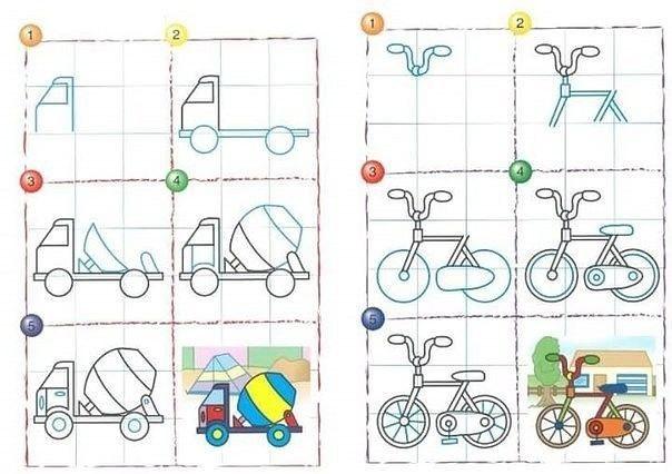 Рисуем с детьми дома и средства передвижения