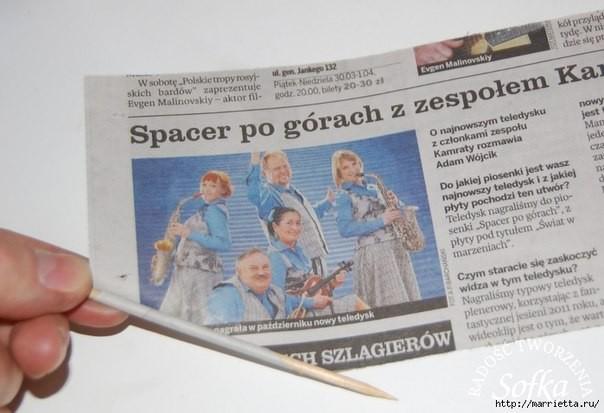 Круглая корзинка или шкатулочка из газетных трубочек: мастер-класс
