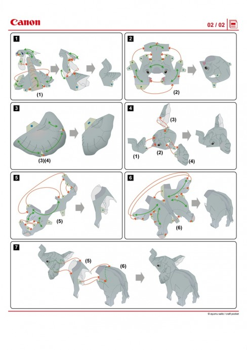 Объемные фигуры: papercraft