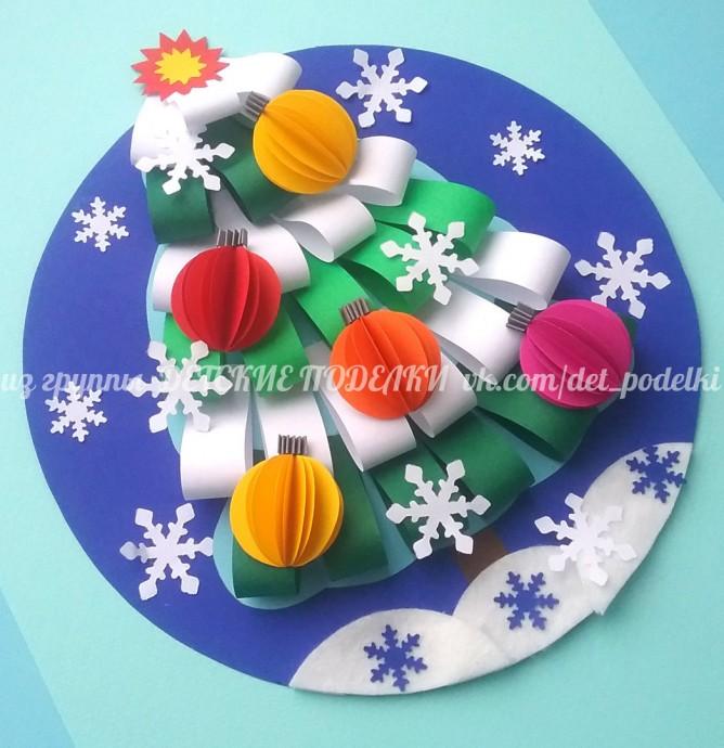 Ёлочка с праздничными новогодними шариками