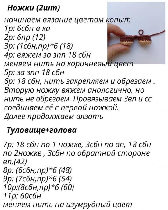 Сладкий Толстопузик
