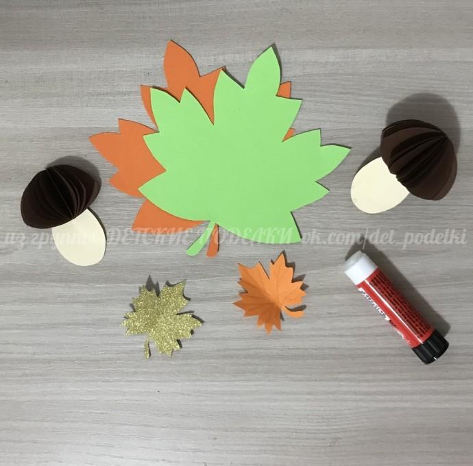Осенние поделки: аппликация с грибочками