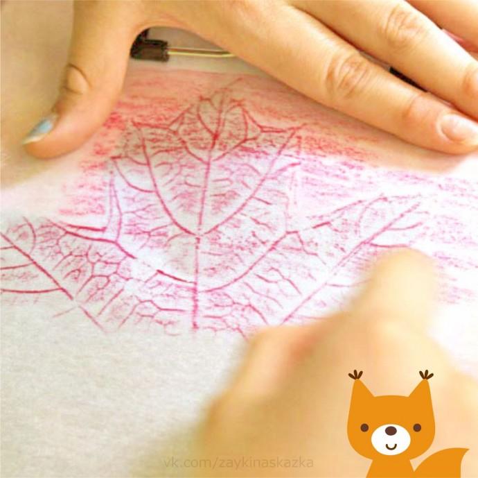 Трафаретное рисование по листикам