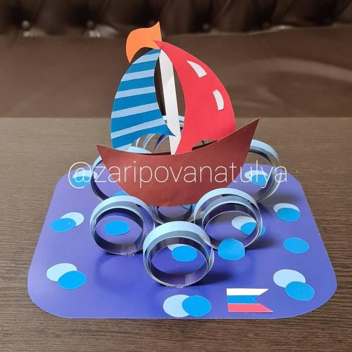 3D кораблик на объемных волнах