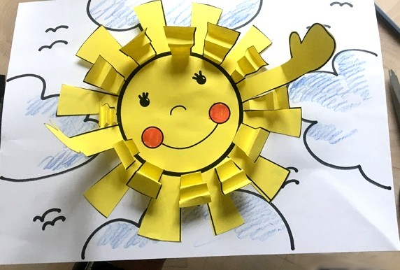 Весёлое солнышко