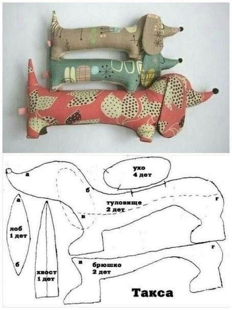 Выкройки игрушек примитивов