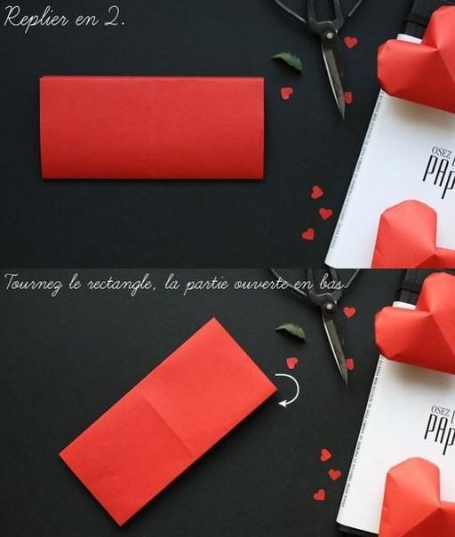 Объемное сердце из бумаги 3