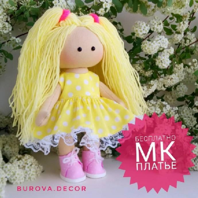 Мастер-класс по изготовлению платья для куколки