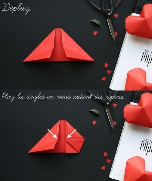 Объемное сердце из бумаги 7