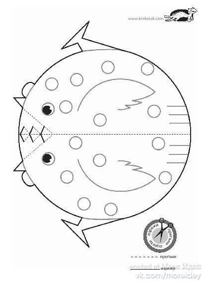 Игрушки из рулончиков и кругов