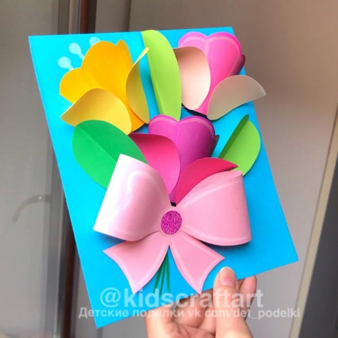 Цветочная открытка на радость маме