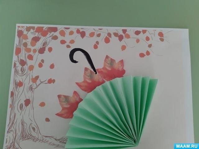 Объемные зонтики из цветной бумаги