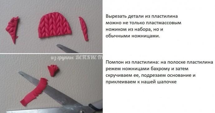 """Пластилиновая аппликация """"Совушка в шапке"""""""