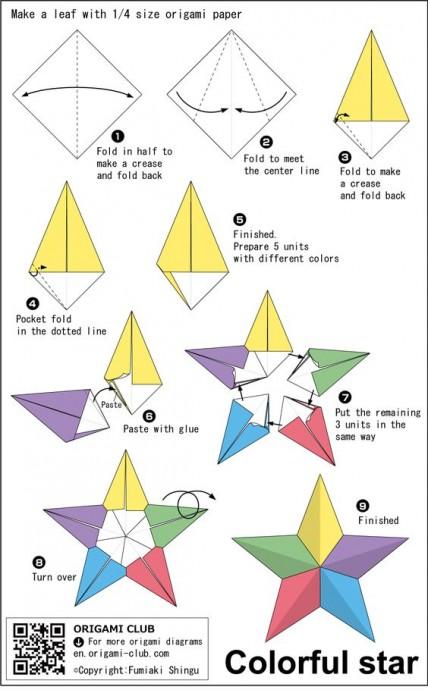 Звездочки из бумаги