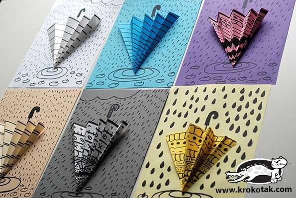 Объёмные зонтики