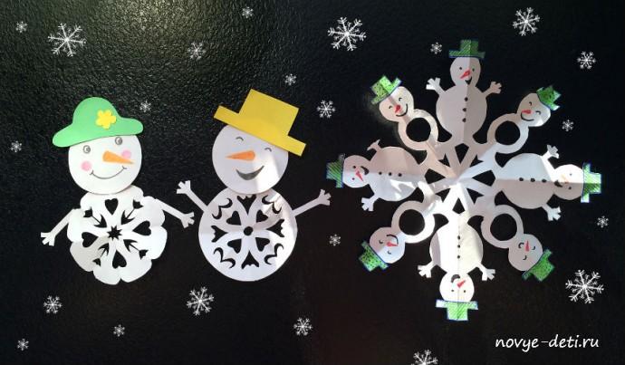 Снеговики-снежики