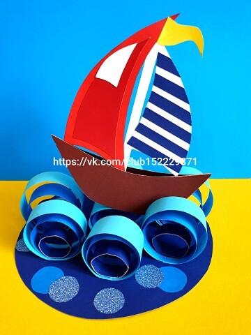 Объемный кораблик на волнах