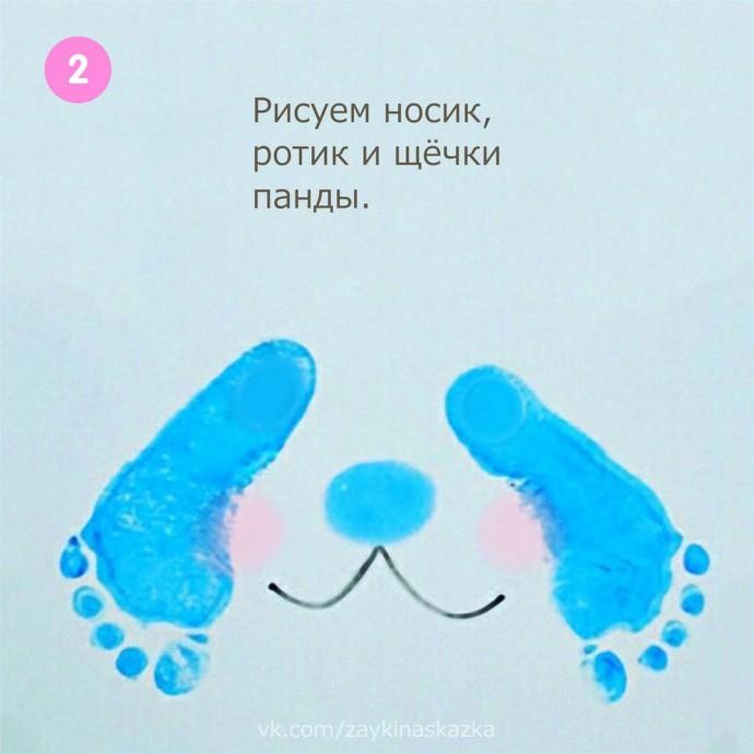 Рисуем панду ножками 2