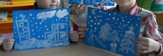 Как нарисовать с детьми картину солью