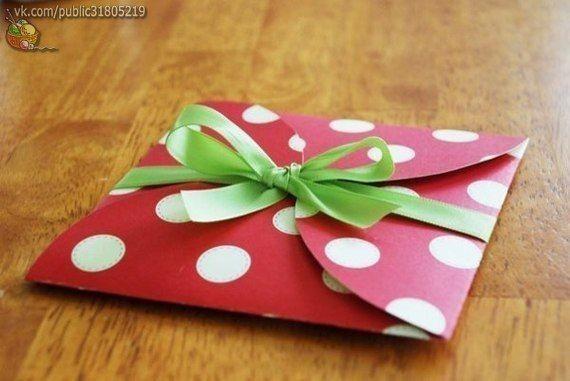 Конвертик для упаковки подарков друзьям