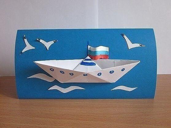 Объемный кораблик