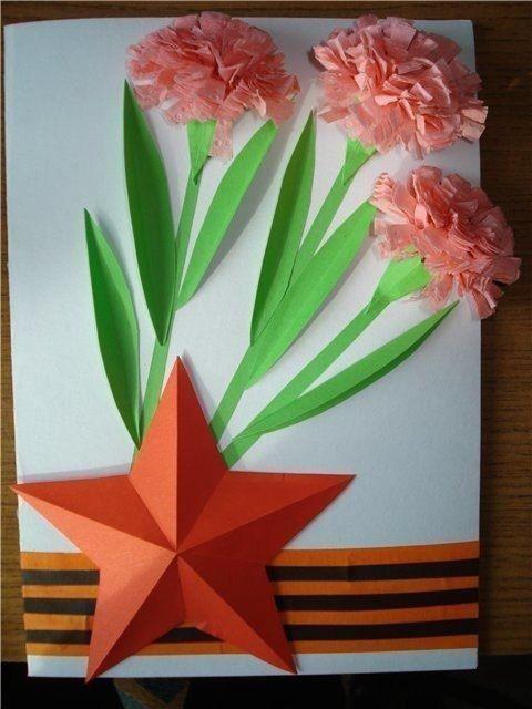 Гвоздики из цветной бумаги ко Дню Победы