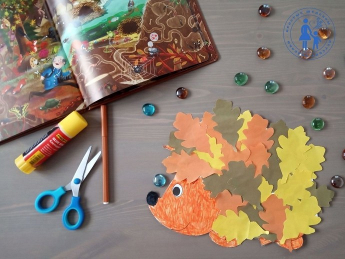 Ёжик из листочков цветной бумаги