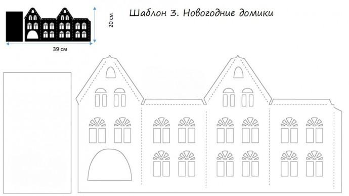 Создаем сказочный город из бумаги 2