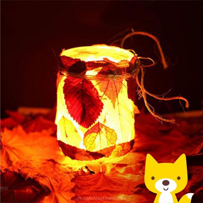 Осенние фонарики из стеклянных баночек