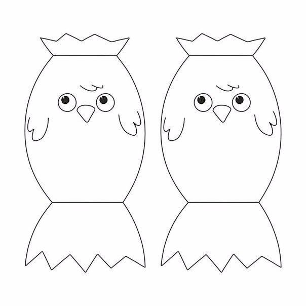 Цыплятки из бумаги