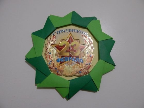 Медаль для папы