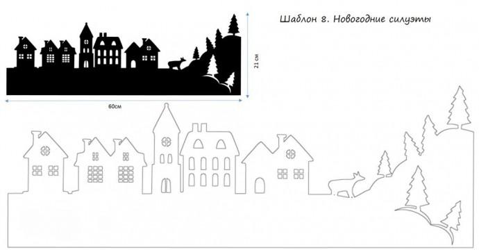 Создаем сказочный город из бумаги 8