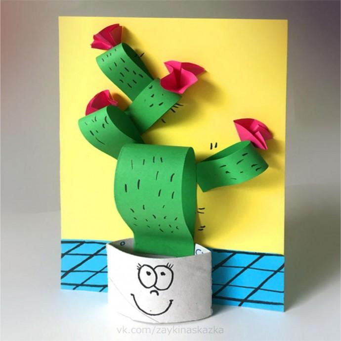 Делаем кактус из цветной бумаги